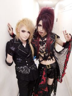 Zin & Kisaki (Jupiter, LIN-the end of corruption world-)