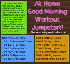 At Home Good Morning Workout Jumpstart