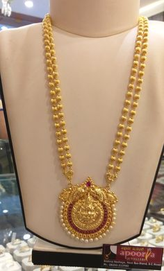 Gold Temple Jewellery, Gold Wedding Jewelry, Gold Jewelry Simple, Pearl Necklace Designs, Gold Earrings Designs, Gold Necklace, Gold Bangles Design, Gold Jewellery Design, Antique Jewellery Designs