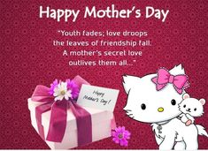 mothers-day-messages 2016