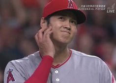 """""""During a Magazine interview Ippei Mizuhara was asked. What is the most asked question about Ohtani from the Angels team mates Ippei: Does Shohei have a girlfriend? Does Shohei have an American girlfriend yet? Angels Baseball, Baseball Boys, Baseball Cards, Most Asked Questions, How To Look Pretty, Mlb, Girlfriends, Interview, History"""