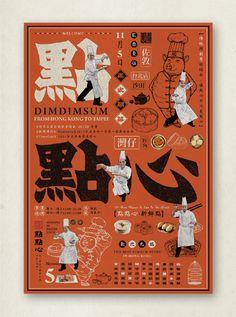 """好一笼蒸""""猪""""包。来自台湾的一组品牌设计很... 来自中国设计品牌中心 - 微博"""
