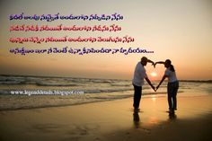 In Depth Love Quotes in telugu with images - The Legendary Love
