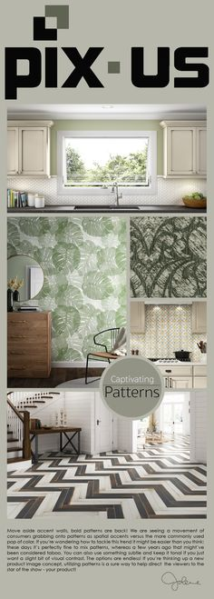 Use of patterns can be subtle or very bold, no matter how you use patterns make it fun! All CGI by PIX-US.