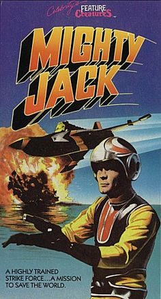 Mighty Jack (1968)