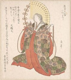 Yashima Gakutei (Japanese, 1786?–1868). Lady Komachi, 19th century. The Metropolitan Museum of Art, New York.