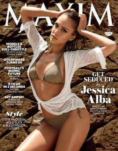 Jessica Alba dons wet top and bikini on cover of Maxim #dailymail