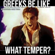 That is true! Greek Memes, Funny Greek, Greek Quotes, Greek Sayings, Greek Girl, Kai, Greek Language, Greek Culture, Greek Words