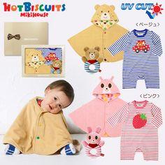 【ホットビスケッツ】【BOX L付】ポンチョ&ボーダーカバーオールの3点ギフトセット|子供服や出産祝いはミキハウスciao baby set
