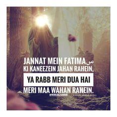 Best Islamic Quotes, Beautiful Islamic Quotes, Muslim Quotes, Islamic Inspirational Quotes, Ali Quotes, Truth Quotes, Quran Quotes, First Love Quotes, Wish Quotes