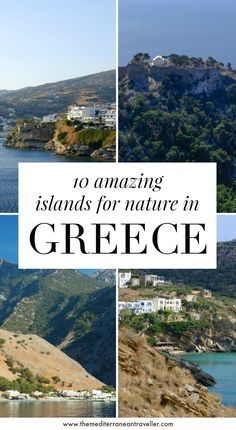 The gorgeous Greek islands are the perfect place for a great escape, but which ones are the best for hiking and epic nature experiences? These 10 islands offer a variety of natural landscapes and activities - fascinating geological formations, peaceful lagoons, ancient donkey trails turned hiking paths, dramatic beaches, marine parks, and steep gorge walks. #greece #greekislands #europe #travel #tmtb Top Travel Destinations, Europe Travel Tips, European Travel, Places To Travel, Places To Visit, Heraklion, Best Greek Islands, Greek Island Hopping, Greece Travel