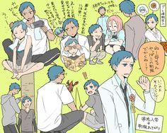 Kiseki No Sedai, Japanese Cartoon, Kuroko's Basketball, Kuroko No Basket, Anime Characters, Fictional Characters, Haikyuu, Manga, Pinstriping