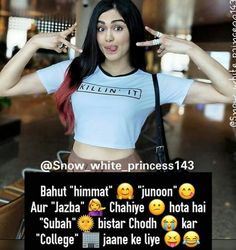 Aaliya Attitude Quotes For Girls, Crazy Girl Quotes, Girl Attitude, Attitude Status, Girly Quotes, Crazy Girls, Me Quotes, Hindi Quotes, Qoutes