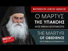 Ο Μάρτυς της Υπακοής | The Martyr of Obedience - YouTube Movie Posters, Youtube, Film Poster, Youtubers, Billboard, Film Posters, Youtube Movies