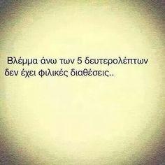 Greek Quotes, Math, Words, Random Stuff, Random Things, Math Resources, Horse, Mathematics