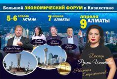 4144_kazakhstan.jpg