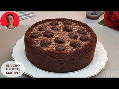 Tiramisu, Cheesecake, Chocolate, Cream, Ethnic Recipes, Desserts, Conch Fritters, Cake, Cherry Ice Cream