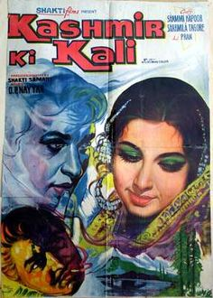Vintage Bollywood Movie Poster: Kashmir Ki Kali (1970's)