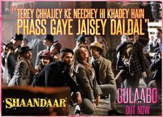 Paint the town pink with the hot and sweet #Gulaabo.