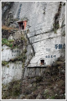 about a stair at HUA SHAN mountain by d.teil, via Flickr