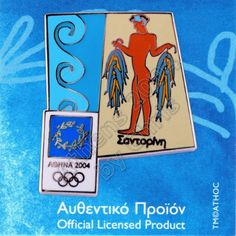 Athens 2004 Olympic Store Ancient Murals Olympic Store, 2004 Olympics, Ancient Greece, Olympic Games, Athens, Murals, Cats, Gatos, Wall Murals