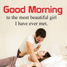 Romantic Couple Morning Love Image With Wishes Good Morning Wishes Love, Good Morning Couple, Good Morning Kiss Images, Romantic Good Morning Messages, Good Morning Kisses, Good Night I Love You, Morning Love Quotes, Morning Inspirational Quotes, Good Morning Picture
