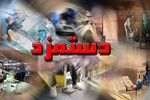انستیتو تغذیه ایران اطلاعات سبد غذایی کارگران را اعلام کرد مبنایی تازه برای حداقل مزد۹۶