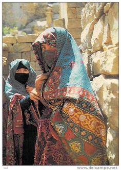 Asie - YEMEN - SAN'A (Sanaa -Sana)Femme Typique De La Région (voile)*PRIX FIXE - Yemen