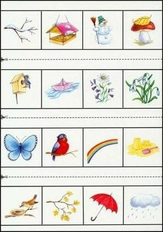 Seasons Activities, Activities For Kids, Weather For Kids, Preschool Puzzles, Little Einsteins, Creative Arts And Crafts, Learn Hebrew, Magazines For Kids, Montessori Materials