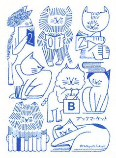 B is for Busy Cats? Illustration by Toshiyuki Fukuda #meow cat reading / inspiration illustration pour affiche troc livres