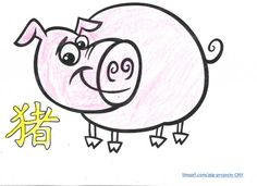 92 Best Crafts for Year of the Pig - Chinese New Year images