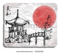 Stock Images similar to ID 92680699 - hand drawn chinese pagoda vector