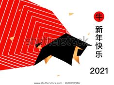 Chinese Happy New Year 2021 Template Stock Vector (Royalty Free) 1600090966 Spring Festival, New Years Sales, Geometric Background, Chinese New Year, Chinese Style, Christmas And New Year, Happy New Year, Illustrator, Royalty Free Stock Photos