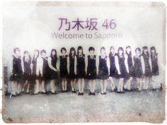 乃木坂46 (nogizaka46) Matsumura Sayuri (松村 沙友理) Hashimoto Nanami (橋本 奈々未) Sakurai Reika (桜井 玲香) Fukagawa Mai (深川 麻衣) Shiraishi Mai (白石 麻衣) Hoshino Minami (星野 みなみ) Nishino Nanase (西野 七瀬) Saito Asuka (齋藤 飛鳥) Inoue Sayuri (井上 小百合) Wakatsuki Yumi (若月 佑美) Takayama Kazumi (高山 一実) Ikoma Rina (生駒 里奈) Ikuta Erika (生田 絵梨花) Akimoto Manatsu (秋元 真夏) Noujou Ami (能條 愛未) Ichiki Rena (市來 玲奈)