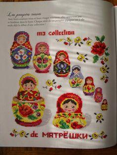 """Рукоделие и другие радости : Veronique Enginger """"Les plus belles collections"""""""