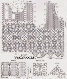 Crochet Women Top with Cotton yarn. Very original crochet Pattern for a top with lacy pineapple motif and straps to tie around neck. Gilet Crochet, Crochet Vest Pattern, Crochet Motifs, Crochet Shirt, Crochet Jacket, Crochet Diagram, Crochet Yarn, Crochet Stitches, Free Crochet