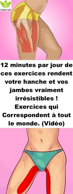 12 minutes a day of these exercises will make your hips and legs really irresistible! Exercises that suit everyone. Bodybuilding Motivation, Sport Motivation, Fitness Motivation, Gym Tips, Body Challenge, Sport Photography, Sports Nutrition, Physical Activities, Workout Videos