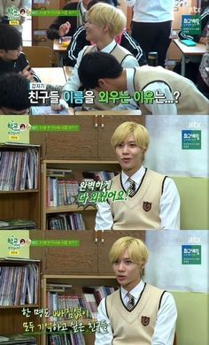 Taemin learns the names of all 41 classmates from 'Going to School' | allkpop.com