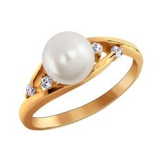Gold-Ring mit Perle und Zirkonia