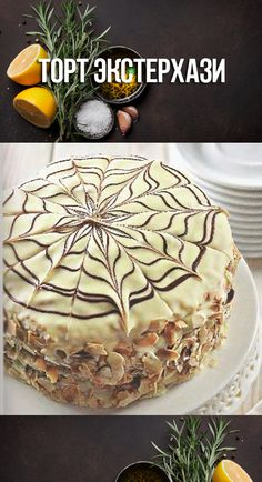 Cake Exterhazy - Pastry World Cake Cookies, Cupcake Cakes, Serbian Recipes, Angel Food Cake, Slice Of Bread, Vegan Cake, Recipe For Mom, Cake Recipes, Food And Drink