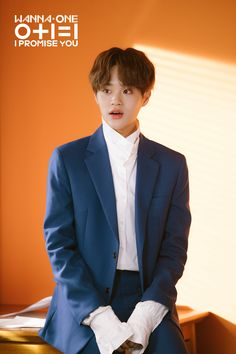 "Wanna-One - Lee Daehwi - ""0+1=1 (I PROMISE YOU)"""