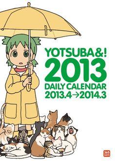 よつばとひめくり2013 ([カレンダー]) by あずまきよひこ http://www.amazon.co.jp/dp/404886971X/ref=cm_sw_r_pi_dp_SAGpub0J3WXBG