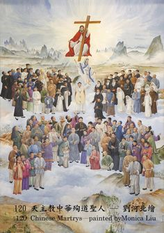 "7/9: Saint Augustine Zhao Rong & Companions (from 1648-1930)   Martyrs - Pope John Paul II said they showed ""unfailing fidelity to Christ and the Church"" with the gift of their lives.  Among their number was an eighteen year old boy, who cried out to those who had just cut off his right arm and were preparing to flay him alive: ""Every piece of my flesh, every drop of my blood will tell you that I am Christian."""