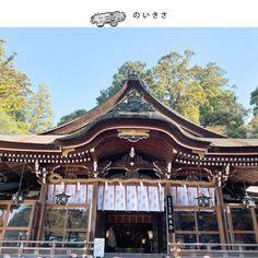 奈良、三輪明神 大神神社   ねことぼく、日々 Nara, Fair Grounds, Cabin, House Styles, Travel, Image, Home Decor, Viajes, Cabins