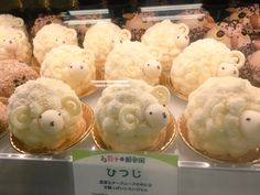 #cake #羊 #スイーツ #sweets (Via: めぇめぇ♪できるケーキが池袋ハンズにこの間あったのでもふPなおくんPさんに届くと嬉しい  ) おいしそぉ...(^¬^*) でもって、かわゆす(〃∇〃)