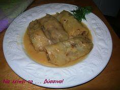 Να λείπει το ... βύσσινο!: Λαχανοντολμάδες με αυγολέμονο Meat Recipes, Cooking Recipes, Master Chef, Chicken, Food, Cooker Recipes, Essen, Yemek