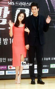 Kim Tae Hee and Joo Won on Yong Pal presscon