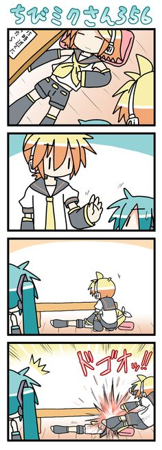 "That would be me in the morning (−_−;)I love how Len is just like ""I got this Miku."""