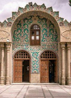 Beautiful Islamic art from Iran