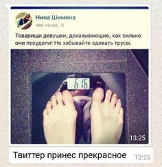 Омский форум :: (Юмор) Free Dating Sites, Laughter, Haha, Funny Pictures, Jokes, Humor, Ethan Dolan, Google, Funny